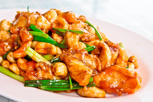 Cashew Nuts Stir Fried - Thai Food Delivery in Morden SM4